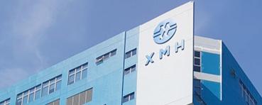 Marine Engine | Marine Service | Marine Spare Part - XMH Holdings Ltd